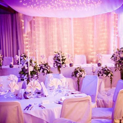 Prostori za vjenčanja